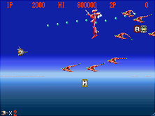 Thumb image for Gigandes mame emulator game