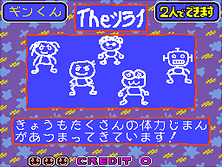 Thumb image for Ganbare Ginkun mame emulator game