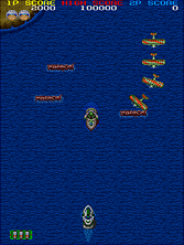 Thumb image for Gulf Storm mame emulator game