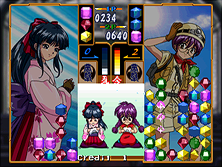 Thumb image for Hanagumi Taisen Columns - Sakura Wars (J 971007 V1.010) mame emulator game