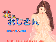 Thumb image for Hana to Ojisan [BET] (Japan 911209) mame emulator game