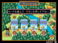 Thumb image for Adventure Quiz 2 Hatena Hatena no Dai-Bouken (Japan 900228) mame emulator game
