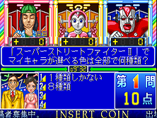Thumb image for Hayaoshi Quiz Ouza Ketteisen - The King Of Quiz mame emulator game