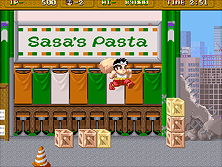 Thumb image for Daiku no Gensan (Japan) mame emulator game