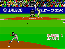 Thumb image for Moero Pro Yakyuu Homerun mame emulator game