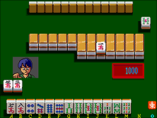 Thumb image for Mahjong Hourouki Part 1 - Seisyun Hen (Japan) mame emulator game