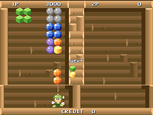 Thumb image for Hatch Catch mame emulator game