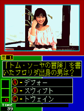 Thumb image for Taisen Quiz HYHOO (Japan) mame emulator game