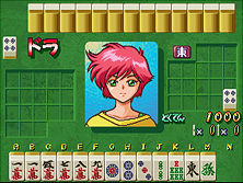 Thumb image for Mahjong Hyper Reaction (Japan) mame emulator game