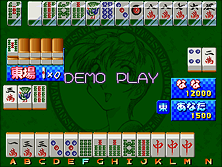 Thumb image for Lovely Pop Mahjong JangJang Shimasho (Japan) mame emulator game