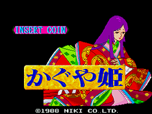 Thumb image for Mahjong Kaguyahime [BET] (Japan 880521) mame emulator game