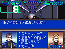 Thumb image for Dramatic Adventure Quiz Keith & Lucy (Japan) mame emulator game
