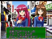 Thumb image for Kirameki Star Road (Ver 2.10J 1997/08/29) mame emulator game