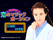 Thumb image for Mahjong Koi no Magic Potion (Japan) mame emulator game