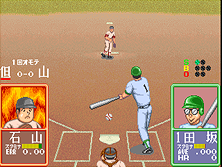 Thumb image for Ah Eikou no Koshien (Japan) mame emulator game
