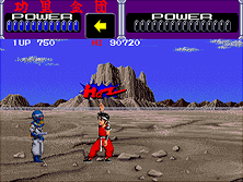 Thumb image for Kuri Kinton (US) mame emulator game