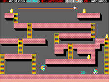 Thumb image for Lode Runner III - Majin No Fukkatsu mame emulator game