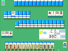 Thumb image for Mahjong Lemon Angel (Japan) mame emulator game