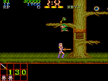 Thumb image for Legend of Makai (World) mame emulator game
