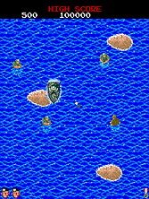 Thumb image for Land Sea Air Squad / Riku Kai Kuu Saizensen mame emulator game