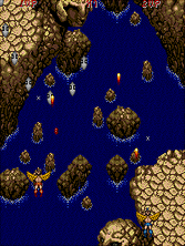 Thumb image for Ares no Tsubasa (Japan) mame emulator game