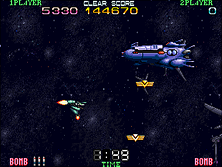 Thumb image for Super Spacefortress Macross II / Chou-Jikuu Yousai Macross II mame emulator game