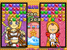 Thumb image for Magical Drop II mame emulator game