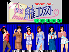 Thumb image for Miss Mahjong Contest (Japan) mame emulator game