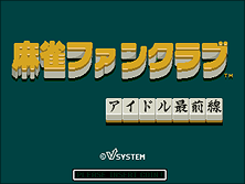 Thumb image for Mahjong Fun Club - Idol Saizensen (Japan) mame emulator game