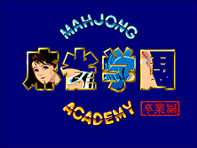 Thumb image for Chi-Toitsu mame emulator game