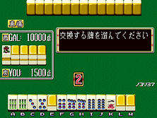 Thumb image for Mahjong Housoukyoku Honbanchuu (Japan) mame emulator game