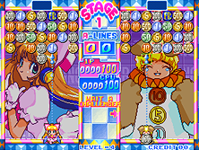 Thumb image for Money Puzzle Exchanger / Money Idol Exchanger mame emulator game