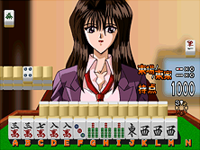 Thumb image for Wakakusamonogatari Mahjong Yonshimai (Japan) mame emulator game