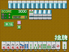 Thumb image for Mahjong Angels - Comic Theater Vol.2 (Japan) mame emulator game