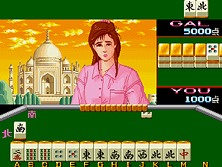 Thumb image for Mahjong Camera Kozou (set 2) (Japan 881109) mame emulator game