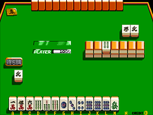 Thumb image for Mahjong Clinic (Japan) mame emulator game