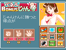 Thumb image for Mahjong Dial Q2 (Japan) mame emulator game