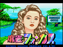 Thumb image for Mahjong Focus (Japan 890313) mame emulator game