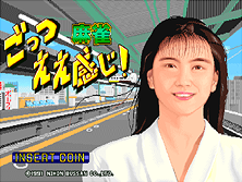 Thumb image for Mahjong Bakuhatsu Junjouden (Japan) mame emulator game