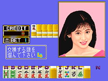 Thumb image for Medal Mahjong Gottsu ee-kanji [BET] (Japan) mame emulator game
