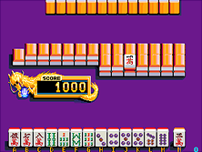 Thumb image for Mahjong Hourouki Okite (Japan) mame emulator game