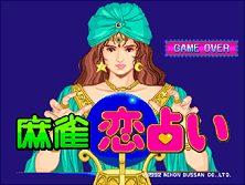Thumb image for Mahjong Koi Uranai (Japan set 1) mame emulator game