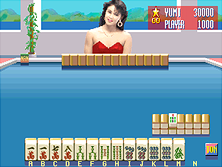 Thumb image for Mahjong Kojinkyouju (Private Teacher) (Japan) mame emulator game