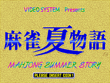 Thumb image for Mahjong Natsu Monogatari (Japan) mame emulator game