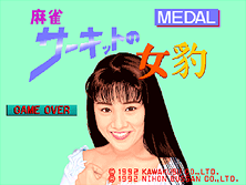 Thumb image for Medal Mahjong Circuit no Mehyou [BET] (Japan) mame emulator game