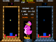 Thumb image for Mosaic mame emulator game