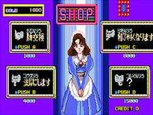 Thumb image for Mahjong Rokumeikan (Japan) mame emulator game