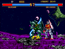 Thumb image for Mobile Suit Gundam mame emulator game