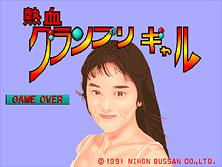 Thumb image for Nekketsu Grand-Prix Gal (Japan) mame emulator game