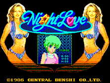 Thumb image for Night Love (Japan 860705) mame emulator game